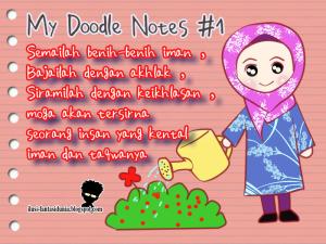 MyDoodleNotes1