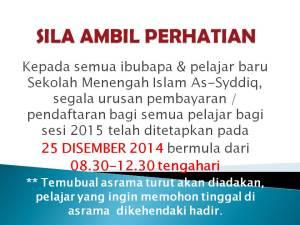 SILA AMBIL PERHATIAN.new student